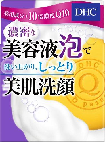 DHC Medicinal Soap Q (Ss) 60g