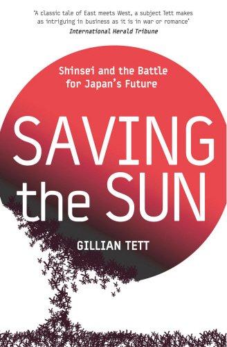 the silo effect gillian tett pdf