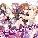 Rita×Key Memorial Best 『streak of light』
