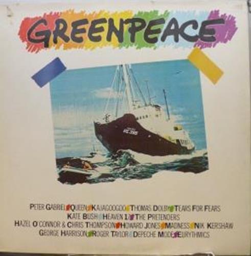 Kate Bush - 1985 - Zortam Music