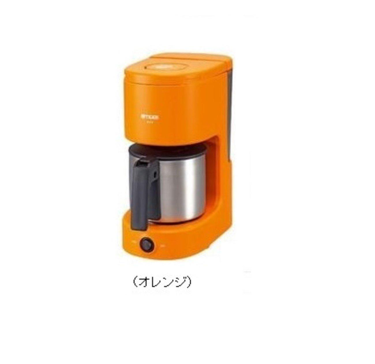 コーヒーメーカー ドリップ ステンレスサーバータイプ カラー:オレンジ   B01M0B06J5