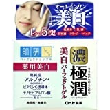 Hada Labo Rohto Koi-Goku-Jun Whitening Perfect Gel, 100g (Japan Import)