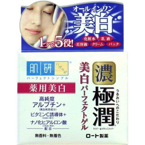 Hada Labo Rohto Koi Goku Jun Whitening Perfect Gel 100g