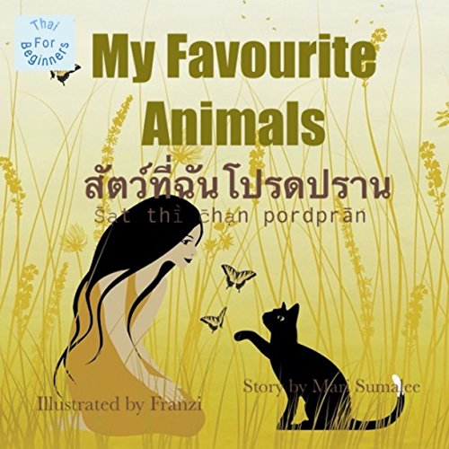 My Favourite Animals สัตว์ที่ฉันโปรดปราน: Dual Language Edition Thai for Beginners