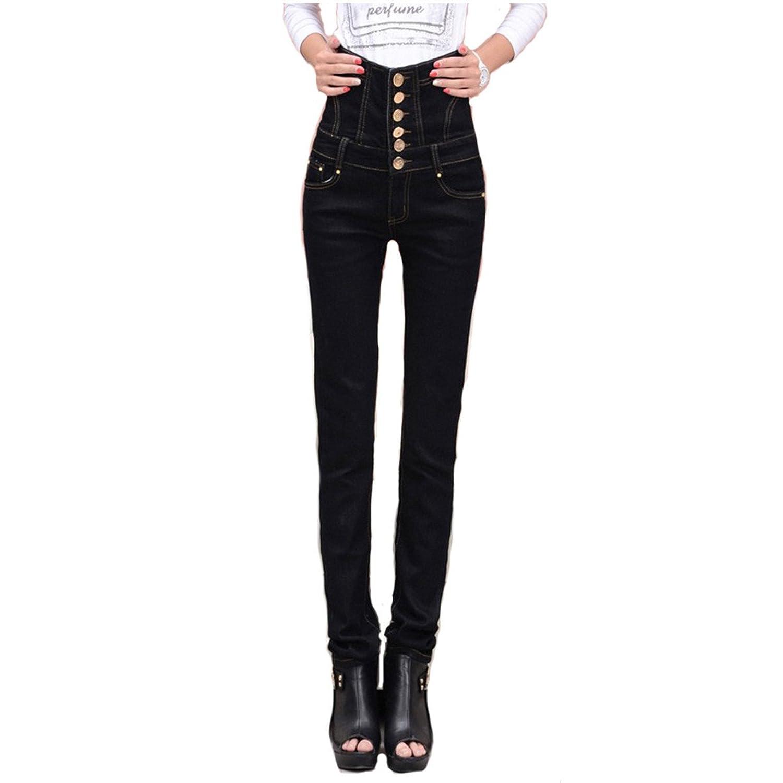 Topsee Women's High Waist Skinny Jean Pants