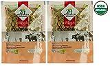 Organic Cardamom Pods Green - First Grade Jumbo Size Elachi - USDA Certified Organic - ★ European Union Certified Organic - ★ Pesticides Free - ★ Adulteration Free - ★ Sodium Free - Pack of 2 X 3.5 Ounces (7 Ounces) - 24 Mantra Organic