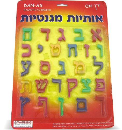 DAN-AS Colored Magnetic Hebrew Alphabet Letters, Large