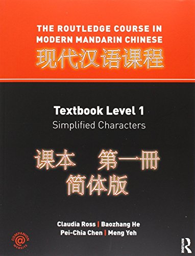 The Routledge Course in Modern Mandarin Simplified Level 1 Bundle