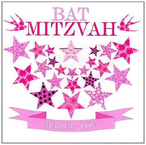 Claire Giles Sherbet Sundaes Pink Banner Bat Mitzvah Card