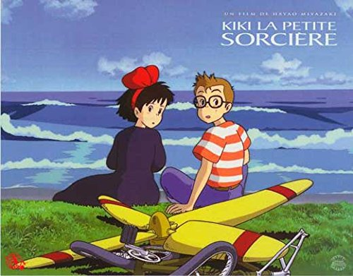 Kiki's Delivery Service (11 x 14 Poster French B) POSTER (11
