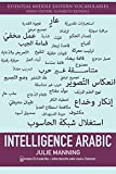 Intelligence Arabic (Essential Middle Eastern Vocabularies EUP)
