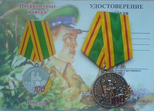 100 Years of the Border Guard of the USSR Russian Soviet Union military medal (Guards Border Soviet)