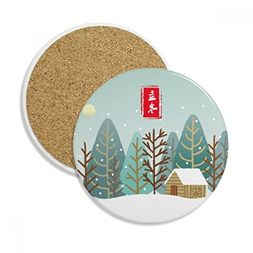 Circular Winter Begins Twenty Four Solar Term Ceramic Coaster Cup Mug Holder Absorbent Stone for Drinks 2pcs Gift by DIYthinker