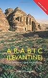 Arabic, Leslie McLoughlin and Mohammad Al-Masri, 0415448573