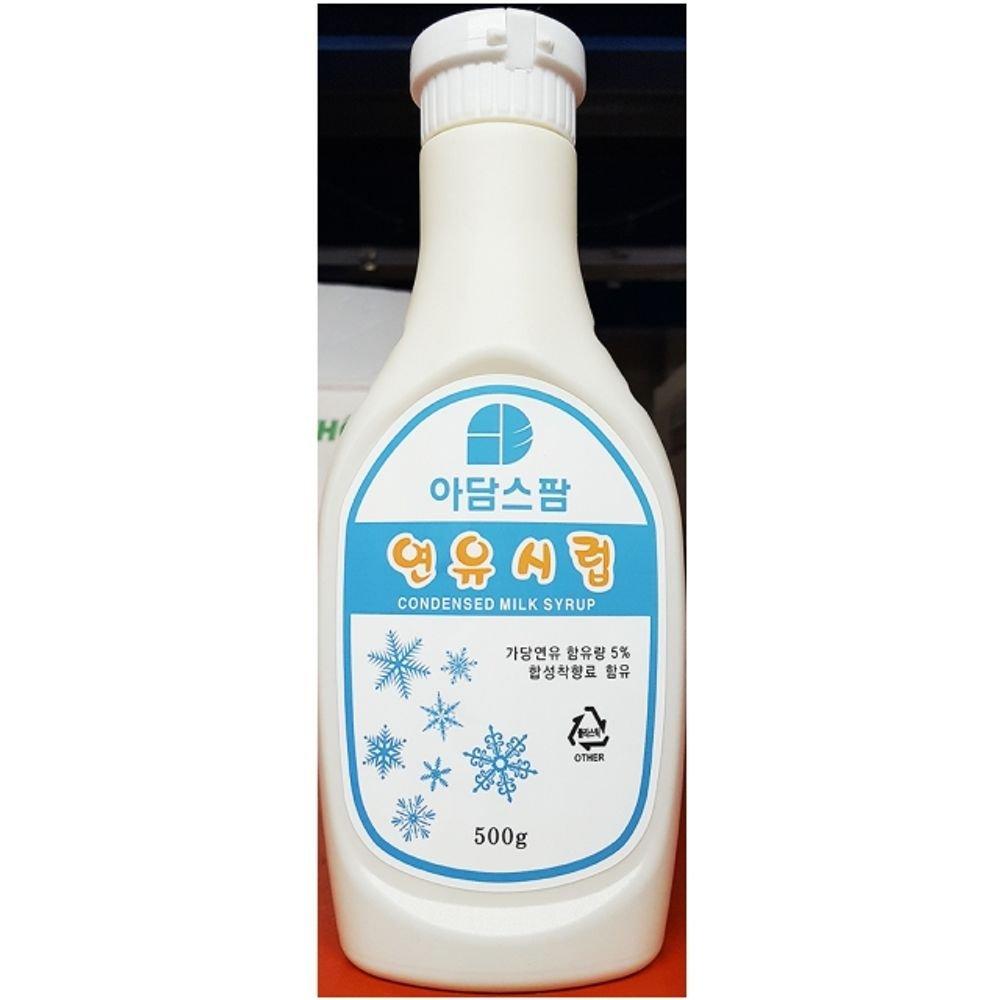 Adam Condensed Milk for Red Bean Sherbet 500G x 1 팥빙수