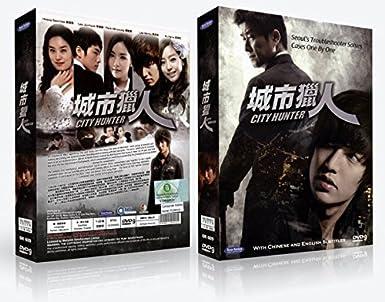 Amazon Com City Hunter Korean Tv Drama Dvd All Region Ntsc