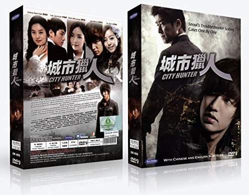 City Hunter - Korean TV Drama DV...