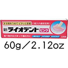 Lion Japan NEW LIODENT PINK full denture cushion grip adhesive stabilizer 60g