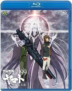 Amazon.com: Animation - Space Battleship Yamato 2199 (Uchu ...