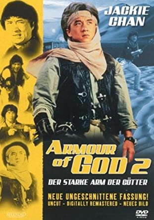 Amazoncom Jackie Chan Armour Of God 2 Import Allemand