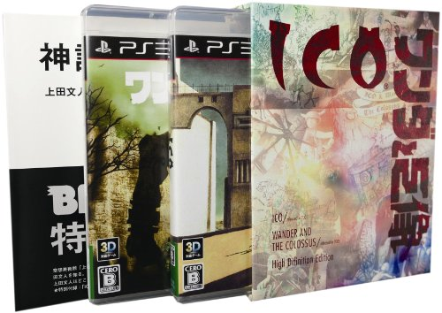 Ico And Shadow Of The Colossus  Limited Edition   Japan Import