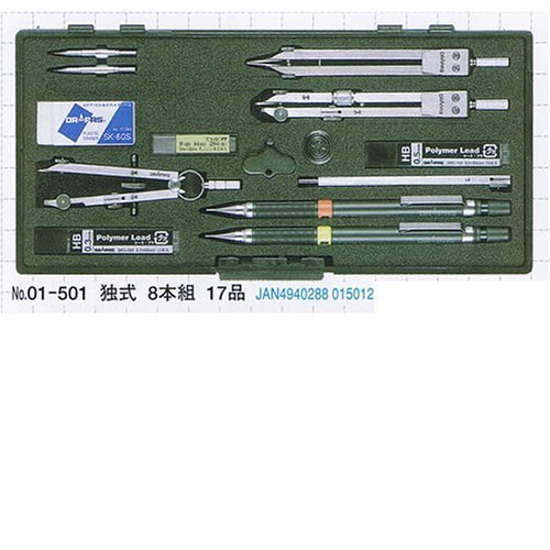 ドラパス 独式製図器セット 8本組17品 01501   B000TQDW1E