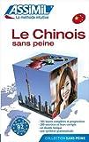Le Chinois sans peine (livre)