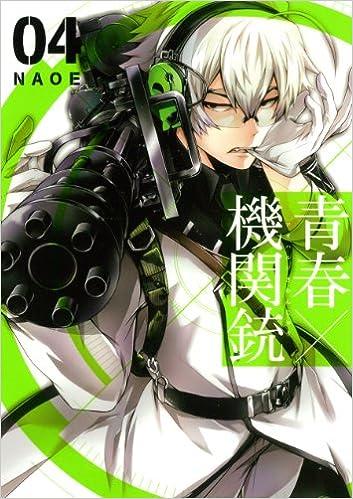 青春×機関銃 第01-04巻 [Seishun x Kikanjuu vol 01-04]