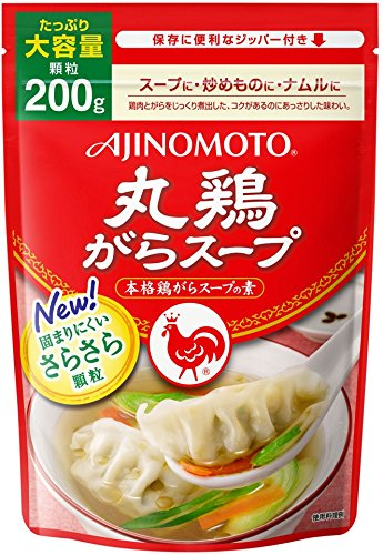 ajinomoto-round-chicken-stock-200g-bag