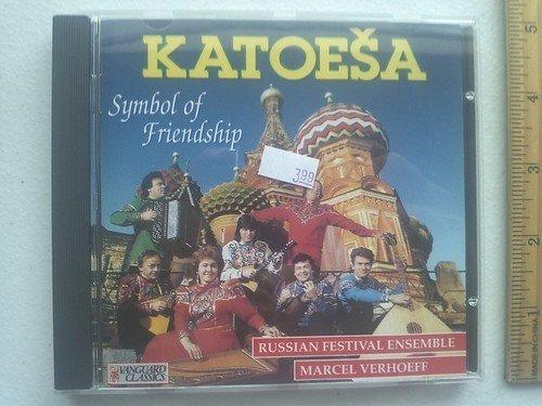 Symbol of Friendship by Katoesa, Verhoeff (1993-12-07)