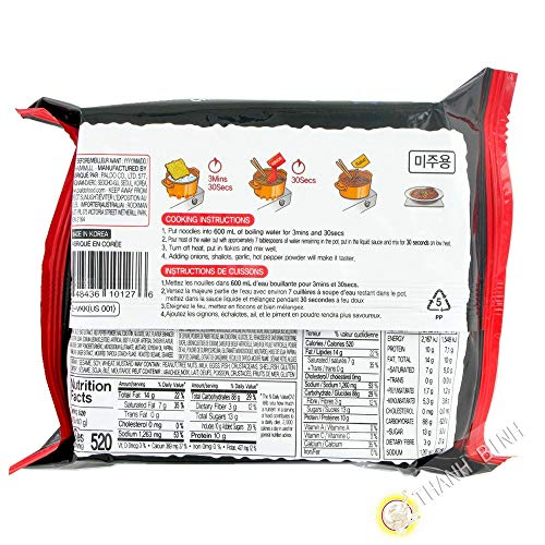 Volcano Spicy Chicken Noodle 4 Pack - Buy Online in UAE