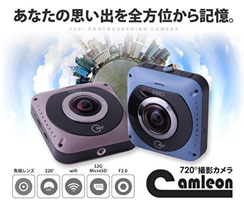 CamLeon (カムレオン) 360度カメラ(720度撮影)デジタルカメラ 360度レンズ×2 ドライブレコーダー可能 全天球 VR 撮影 (グレー)