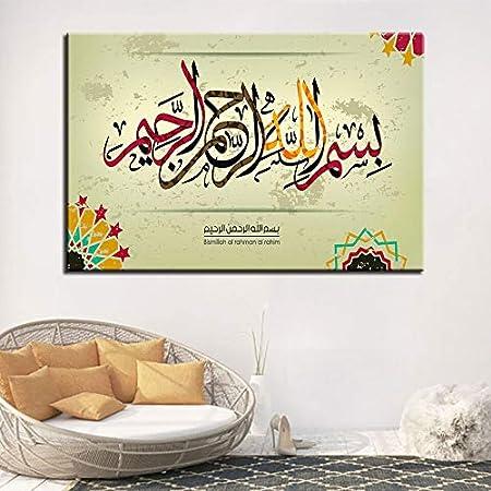 tzxdbh Resumen musulmán árabe caligrafía Arte Carteles Citas islámicas Arte s Pintura HD Imprimir Allahu Akbar Pared Imagen para Dormitorio