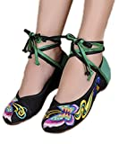 AvaCostume Womens Embroidery Classics Butterfly Cheongsam Flat Shoes, Black, 40