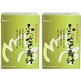 【2箱セット】マイケア ふるさと青汁 3g×30包 八丈島産 明日葉青汁