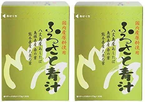 【2箱セット】マイケア ふるさと青汁 3g×30包 八丈島産 明日葉青汁 B00YWEJRN6