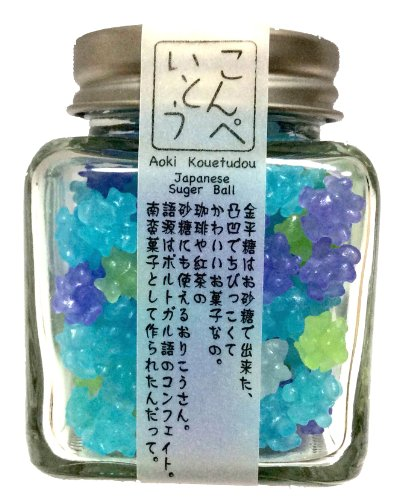 Konpeito-Forget-me-not-Wasurena-Sou-50g-Kyoto-Japan-Import-Glass-Bottle