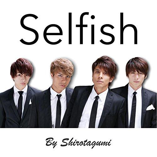 Selfish By SHIROTAGUMI On Amazon Music