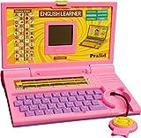 PraSid English Learner (PinkPurple)
