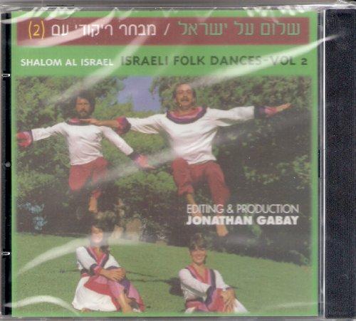 Dancing Folk Israeli - Israeli Folk Dances Vol 2