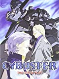Cybuster, Vol. 5: The Dirty Plot
