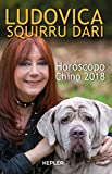 img - for Horoscopo chino 2018 (Spanish Edition) book / textbook / text book