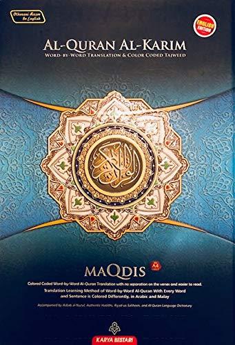 MAQDIS Al Quran Word for Word Translation Colour Coded Tajweed  Arabic-English