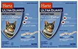 Product review for Hartz 02899 Advanced Guard Reflecting Water Resistant Flea & Tick Collar For Cats (2 Pack)