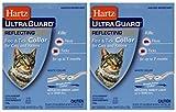 Hartz 02899 Advanced Guard Reflecting Water Resistant Flea & Tick Collar for Cats (2 Pack)