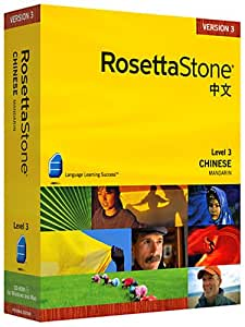 Rosetta Stone Version 3: Chinese Level 3 [OLD VERSION]