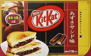 Japanese Kit Kat - Azuki Bean (Sweet Bean Jelly) Chocolate Box 5.2oz (12 Mini Bar)