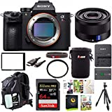 Sony Alpha a7RIII Mirrorless Digital Camera (Body Only) with 35mm f/2.8 Lens and 64GB SDXC Accessory Bundle