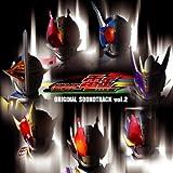 Vol. 2-Masked Rider Den