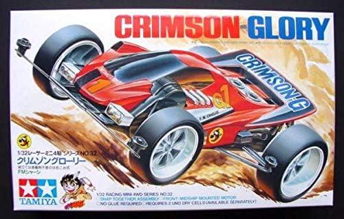 タミヤ レーサーミニ四駆シリーズ 32 クリムゾングローリーのbm